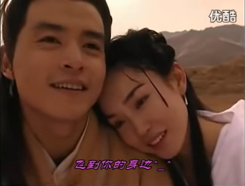 Lý Minh Thuận và Phạm Văn Phương trong một phân cảnh phim