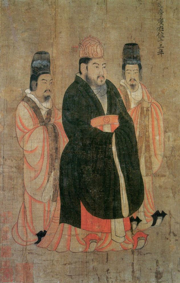 Tranh vẽ Tùy Dượng Đế của Diêm Lập Bản (600 - 673), họa sĩ thời Đường