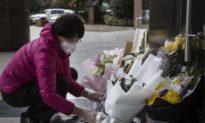 Liên minh Five Eyes công bố hồ sơ cáo buộc Trung Quốc che giấu chứng cứ dịch bệnh
