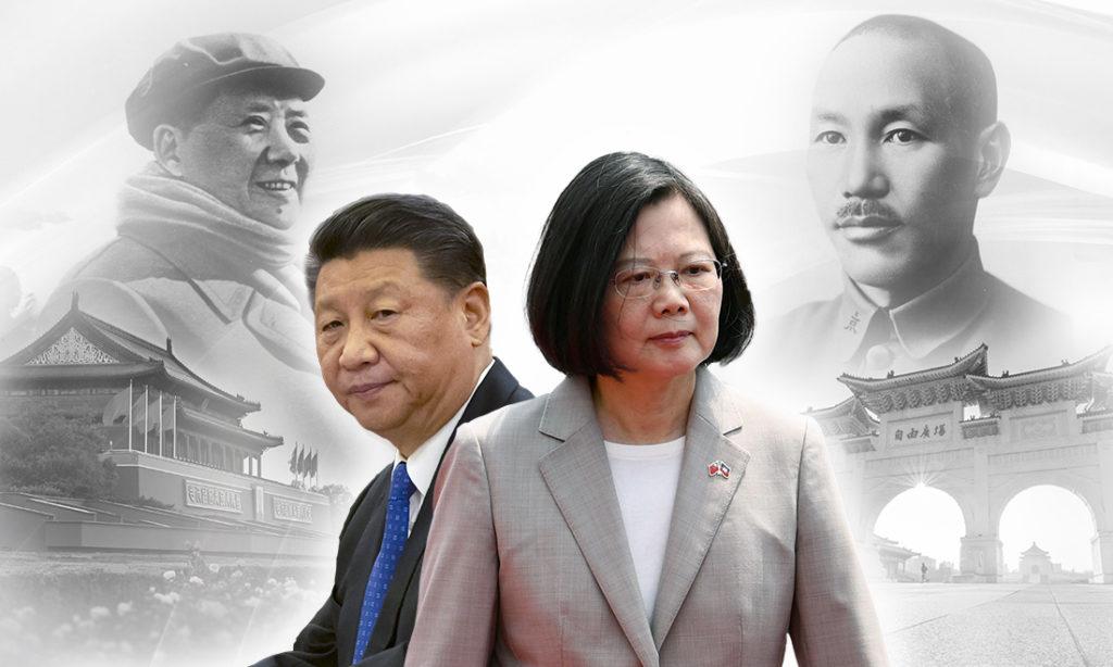 Đài Loan - Trung Quốc: Hưng vong của quốc gia đồng nhất với trạng thái tâm hồn của quốc dân (Radio)