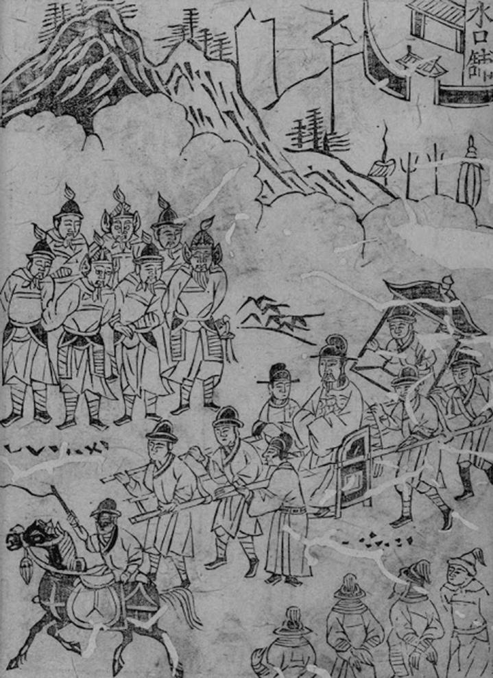 Sau khi lên ngôi, Mạc Đăng Dung truy tôn Mạc Đĩnh Chi là Kiến Thủy Khâm Ninh Văn Hoàng Đế.