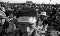 Hoa Kỳ kêu gọi công khai thông tin về các nạn nhân của vụ thảm sát Thiên An Môn năm 1989