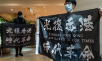 Bắc Kinh thông báo lịch họp chính trị mới, có thể là để hoàn thiện luật an ninh quốc gia tại Hong Kong