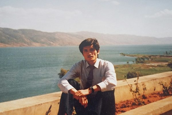 Tống Thần Quang.