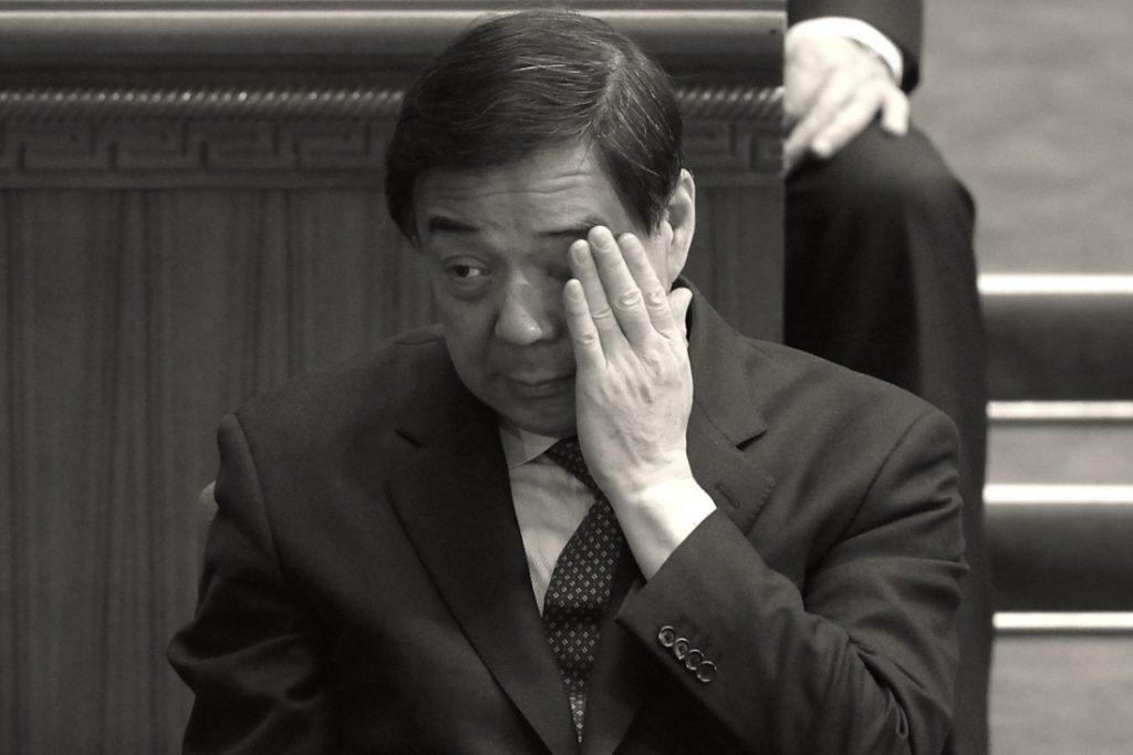 Bạc Hy Lai: 'Chủ tịch Giang [Trạch Dân]' đã ra lệnh mổ cướp nội tạng các học viên Pháp Luân Công