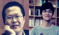 2 người Trung Quốc đối mặt án tù vì lưu trữ trên mạng các bài báo về những ngày đầu đại dịch virus Corona Vũ Hán