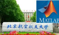 Đại học Trung Quốc 'lách' lệnh trừng phạt Hoa Kỳ, mua phần mềm kỹ thuật MATLAB từ bên thứ ba