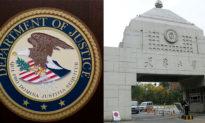 Giáo sư Trung Quốc đối mặt 25 năm tù vì tội gián điệp kinh tế và đánh cắp bí mật thương mại của Mỹ cho Bắc Kinh