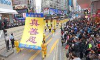 Học viên Pháp Luân Công ở Hong Kong quan ngại: Tự do tôn giáo bị đe dọa vì Luật An ninh của Bắc Kinh