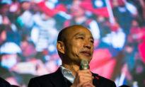 Thị trưởng Đài Loan thân Bắc Kinh bị cử tri bãi nhiệm
