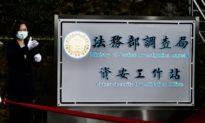 3 cựu trợ lý của các nhà lập pháp Đài Loan bị bắt vì nghi ngờ làm gián điệp cho Trung Quốc