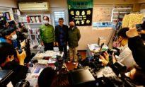 Tổng thống Đài Loan đến thăm Nhà sách của người Hong Kong ngay sau khi Bắc Kinh ban hành luật an ninh quốc gia