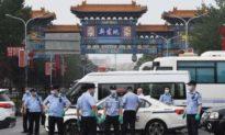 Nhà tang lễ Bắc Kinh mỗi ngày đều thiêu hủy xác chết nhiễm virus Corona Vũ Hán, người dân lo sợ 'phong thành' bỏ chạy