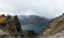 Tai họa liên tiếp! Núi lửa 'ngủ sâu' 500.000 năm ở Hắc Long Giang đã hồi sinh