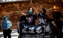 Các công ty Mỹ ở Hồng Kông lo ngại về luật an ninh của Bắc Kinh: Khảo sát