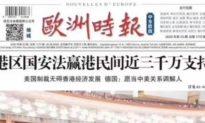 30 triệu người Hong Kong ủng hộ Luật an ninh? Tuyên truyền của Trung Quốc làm trò cười cho quốc tế