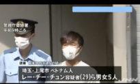 Vận chuyển ma túy qua bưu điện, 5 người Việt bị bắt giữ ở Nhật Bản