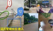 Vũ Hán xảy ra trận mưa lớn nhất lịch sử, nước sông Dương Tử đang tiến sát vào đô thị