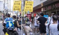 Điều 38 của Luật an ninh Hong Kong chấn động thế giới: Muốn kiểm soát người dân toàn cầu