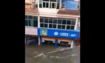 Vỡ đập ở thượng nguồn tỉnh An Huy, huyện Cố Trấn thành bán đảo cô lập, 10.000 dân bị mắc kẹt