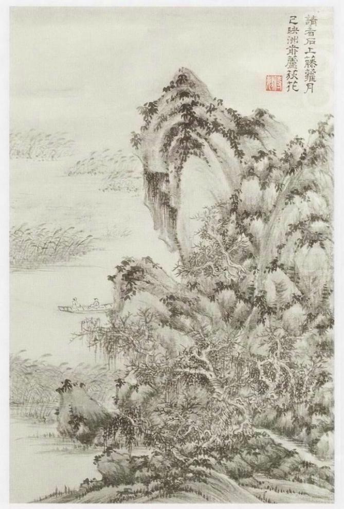 Kiệt tác đường thi Mạnh Hạo Nhiên