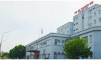 Quảng Ninh cách ly 2 trường hợp liên quan bệnh nhân 416 ở Đà Nẵng