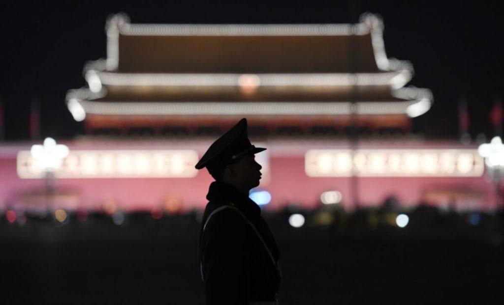 Cuộc chiến thầm lặng chống lại Hoa Kỳ của Đảng Cộng sản Trung Quốc