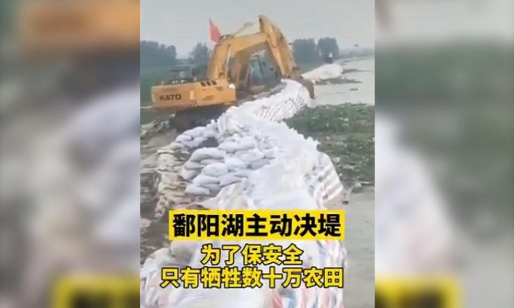 Hy sinh nông thôn để bảo vệ thành thị, lộ video 'chủ động làm vỡ đê' ở hồ Bà Dương