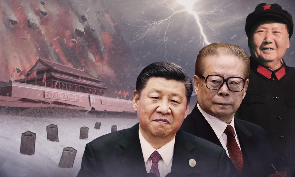 Lịch sử 70 năm ĐCSTQ cầm quyền, leo lên Điện đường, thì đã có 70 - 80 triệu người dân Trung Quốc bị chết qua các cuộc vận động của nó.