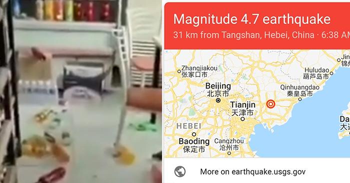 Động đất 4,7 độ richter xảy ra ở Đường Sơn Trung Quốc