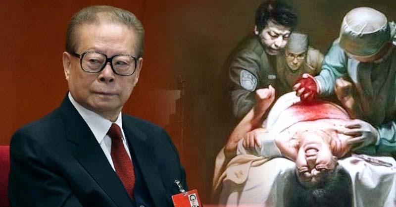 """Tổng bí thư Giang Trạch Dân tuyên bố """"ĐCSTQ phải tiêu diệt Pháp Luân Công"""""""