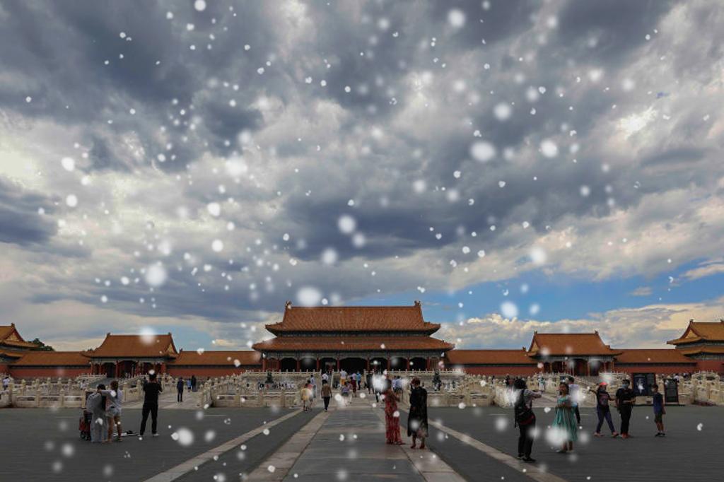 Tuyết rơi ở Bắc Kinh
