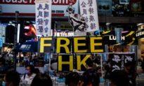 Hong Kong công bố chi tiết mới trong Luật An ninh Quốc gia hà khắc của Bắc Kinh