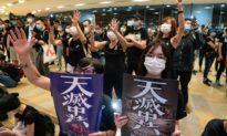 Truyền thông Nhật: Luật an ninh Hong Kong có thể kích hoạt sự kiện Lục Tứ lần thứ 2, tiêu diệt ĐCSTQ