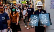 Luật an ninh Quốc gia Hong Kong thông qua nhanh chóng, học giả nói: 'Chỉ có 1 lý do'