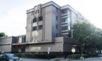 Bộ Tư pháp Mỹ: Lãnh sự quán Trung Quốc tại San Francisco che giấu tội phạm FBI bị truy nã