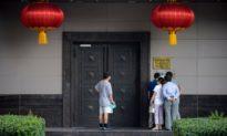 Mỹ: Lãnh sự quán Trung Quốc tại Houston là Trung tâm gián điệp khổng lồ