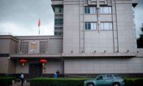 Vì sao Mỹ lệnh đóng cửa Tổng lãnh sự quán Trung Quốc tại Houston?