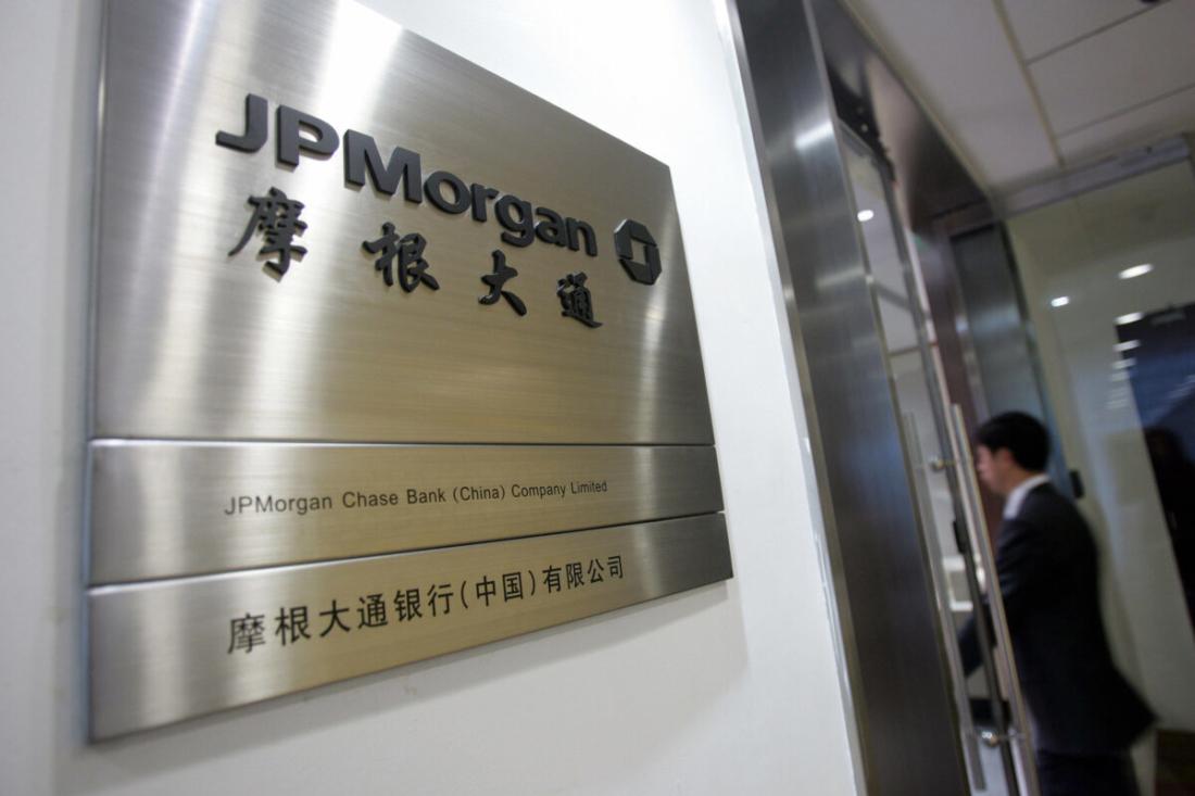 Trụ sở của một Ngân hàng JPMorgan Chase Bank được thành lập tại Bắc Kinh ngày 11/10/2007. (STR / AFP qua Getty Images)