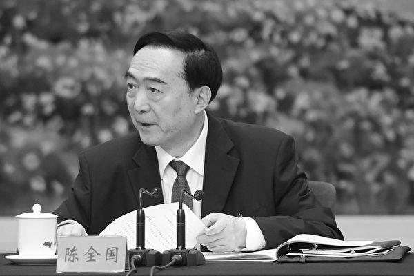 Mỹ cấm 3 quan chức cấp cao của Trung Quốc và người nhà nhập cảnh Mỹ