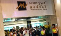 Bắc Kinh trưng dụng khách sạn của Hong Kong làm Văn phòng An ninh Quốc gia mới