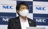 Các công ty Nhật Bản hợp tác với nhau nhằm thách thức nhà cung cấp 5G Trung Quốc Huawei