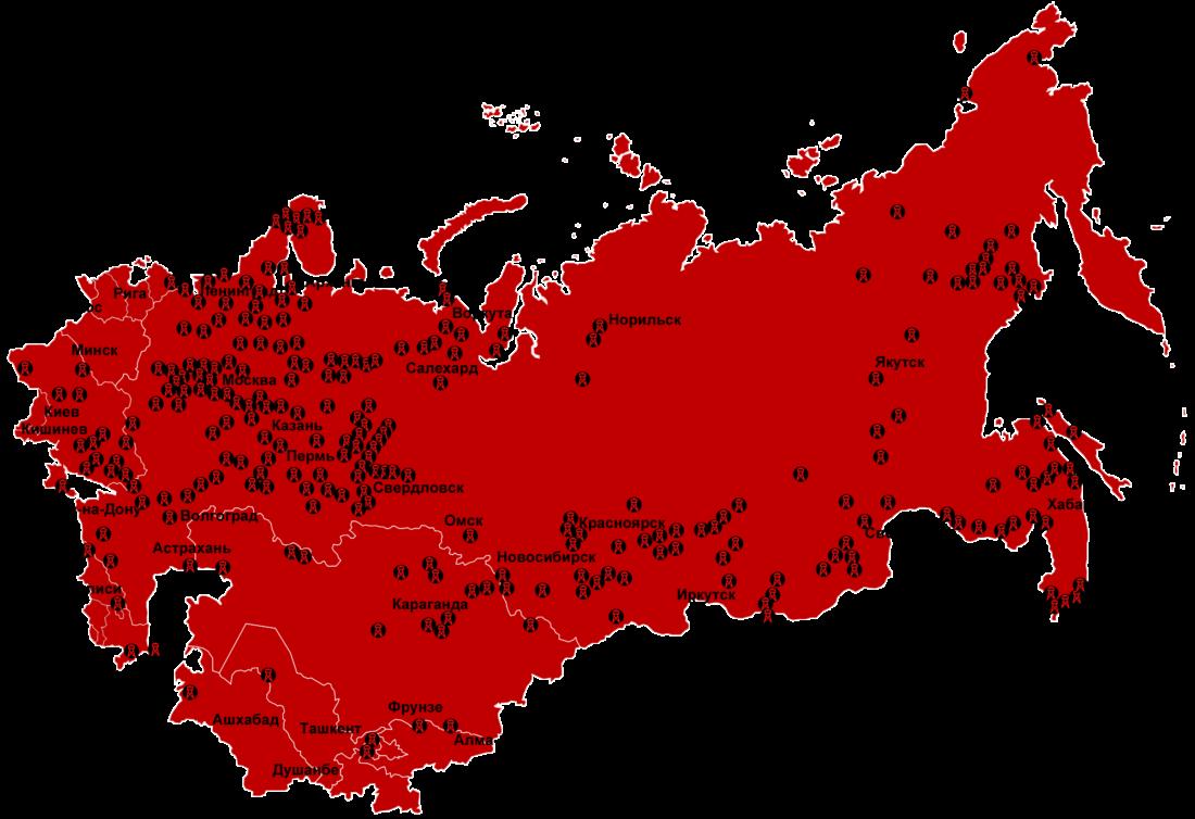 Một bản đồ của các trại cải tạo lao động Gulag của chính phủ toàn trị Liên Xô tồn tại giữa các năm 1923 và 1961, dựa trên dữ liệu từ các Hiệp hội Nhân quyền.