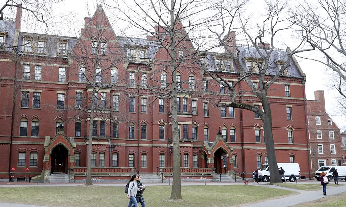 ĐCSTQ theo dõi sát sao nhất là Đại học Harvard