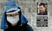Dự án Sharp Eyes: Từ Sơn Đông đến Tân Cương (Phần 2)