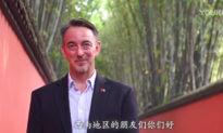 Mỹ - Trung đóng cửa lãnh sự quán, sự tương phản trong cách 'từ biệt' của hai nước