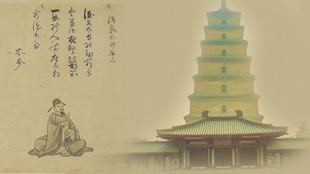 Kiệt tác Đường thi: Cùng Cao Thích và Tiết Cứ leo lên tháp Phật chùa Từ Ân (Sầm Tham)