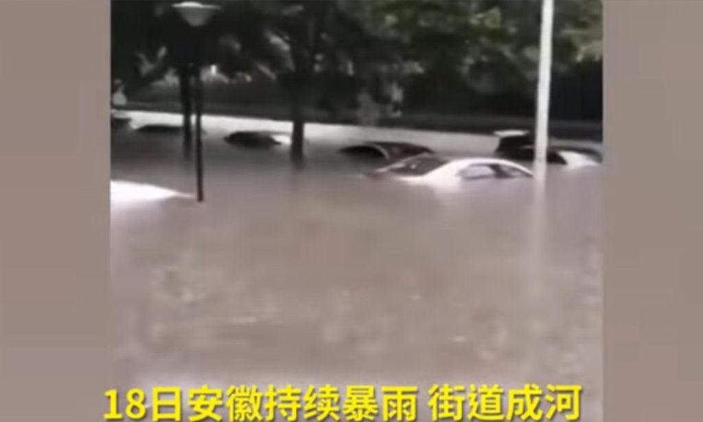 Đỉnh lũ số 3 trên sông Trường Giang sắp hình thành, Hoàng Hà và Hoài Hà đều phát cảnh báo
