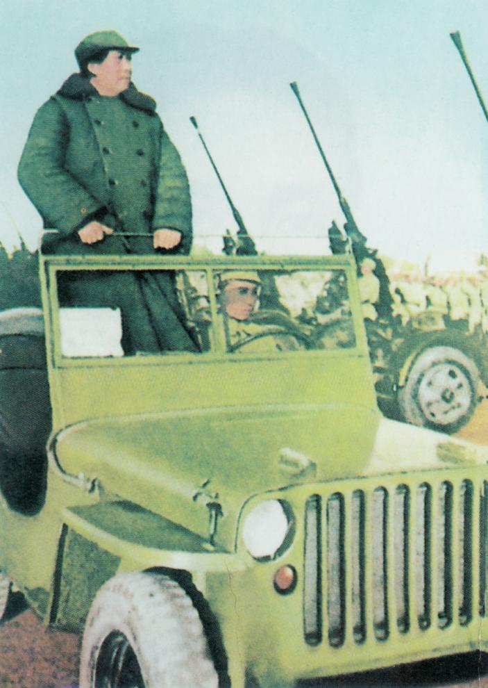 [Image: ntdvn_mao-zedong-in-jeep.jpg]