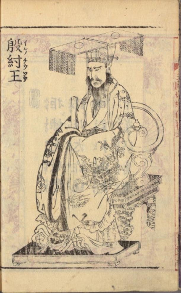 Trụ Vương bị ma quỷ mê mẩn con tim, lại muốn chiếm vợ của đệ nhất võ tướng triều Thương - Vũ Thành Vương Hoàng Phi Hổ.